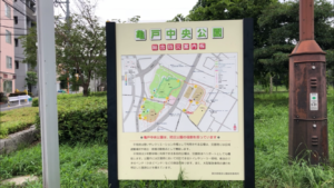 亀戸中央公園(C地区)
