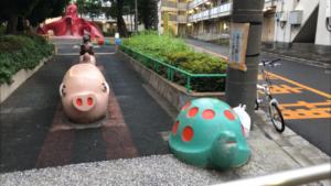 大島東公園