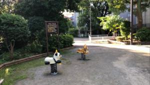 北砂一丁目公園