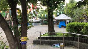 川南海辺公園