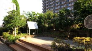 北砂緑道公園
