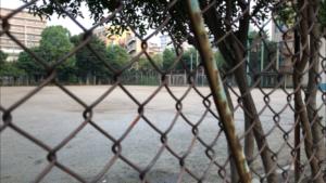 千石運動公園