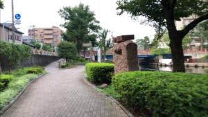 横十間川親水公園