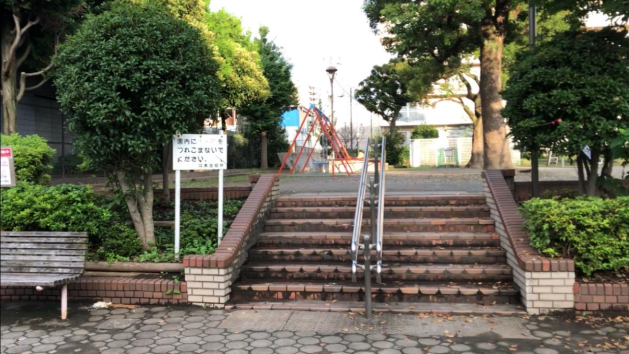 舟入川公園