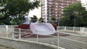 豊洲五丁目公園